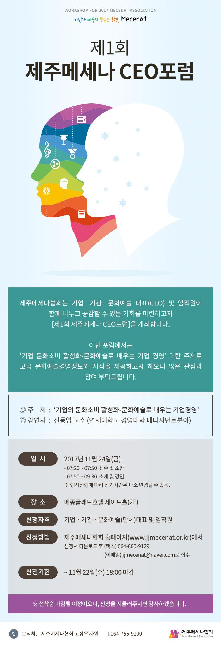 홈페이지 게시 웹자보.jpg